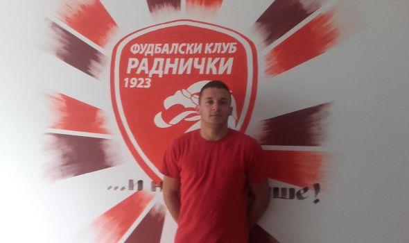 Uroš Vidović: Fudbal je moj život