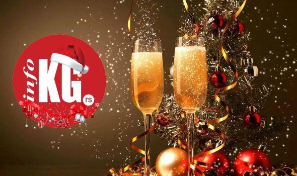 InfoKG vam želi srećnu Novu 2017. godinu!