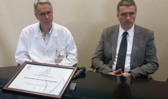 KC Kragujevac dobio akreditaciju, poboljšan kvalitet usluga i lečenja pacijenata