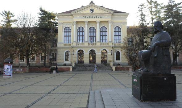 Festival nauke u Kragujevcu (FOTO)