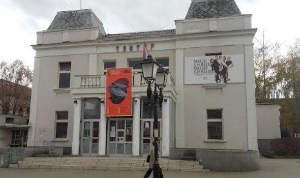Godina Šekspira i Sterije u Knjaževsko srpskom teatru