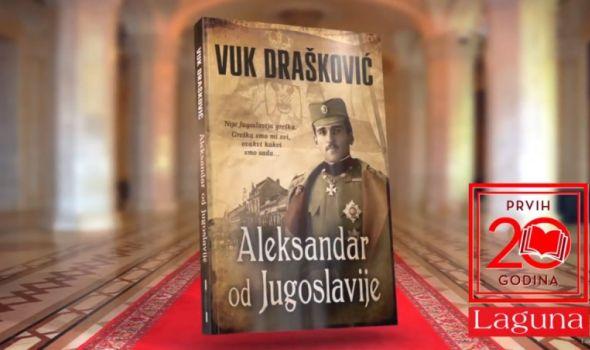 """Vuk Drašković u Kragujevcu: Promocija romana """"Aleksandar od Jugoslavije"""""""