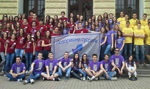 PST… Gimnazijalci Srbije u Kragujevcu