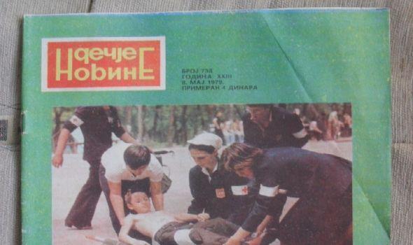 """Izložba """"Dečje novine – gigant jugoslovenskog izdavaštva"""" u biblioteci"""