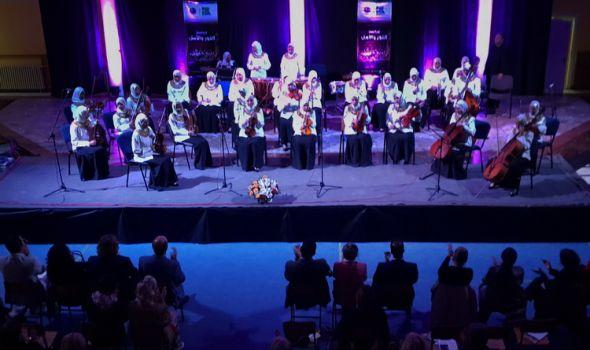 """Egipatski orkestar """"Al Nour Val Amal"""" koji čine slepe i slabovide umetnice nastupio u Kragujevcu (FOTO)"""