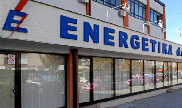 """Energetika"" proverava grejne instalacije"