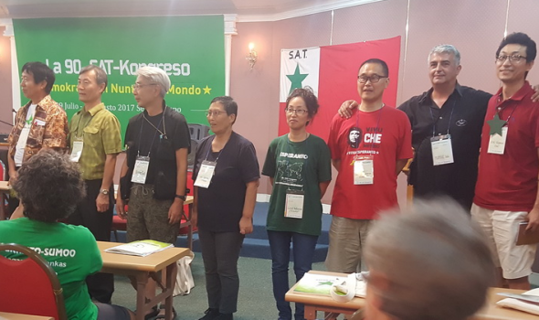 Svetski kongres esperantista sledeće godine u Kragujevcu