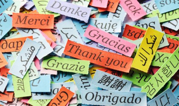 Učenici obeležavaju Evropski dan jezika