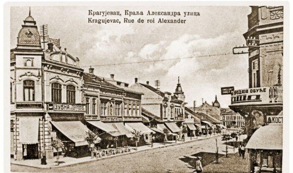 STARI KRAGUJEVAC - Zbor Narodnog fronta 1935. godine