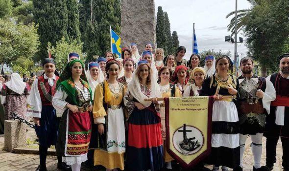 """Kulturno-obrazovna asocijacija svetog grada Mezolongi """"Eleftheri Poliorkimeni"""" u KST-u"""