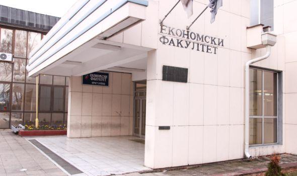 Na Ekonomskom fakultetu slobodno 27 BUDŽETSKIH mesta