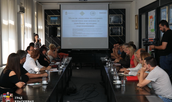 Istraživanje kaže: Kragujevac među 15 gradova primer dobre prakse u oblasti kulture