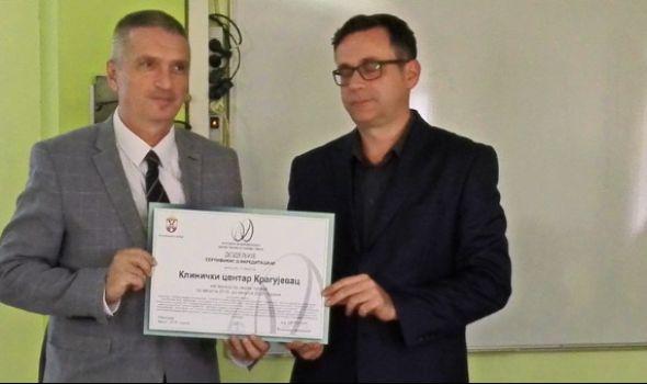 Klinički centar Kragujevac REAKREDITOVAN na sedam godina