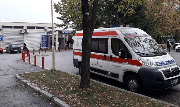 Klinički centar zapošljava medicinske tehničare i pomoćne radnike u zdravstvu