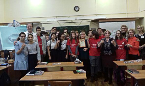 Moskva i Kragujevac proširuju obrazovnu saradnju: Kragujevački đaci putuju u Rusiju