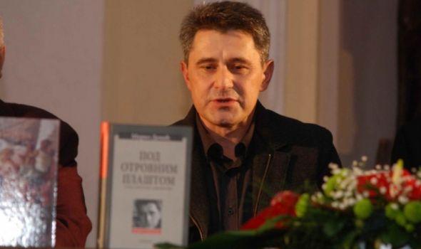 """Promocija romana """"Pustolovine bačkog opsenara"""" Mirka Demića"""