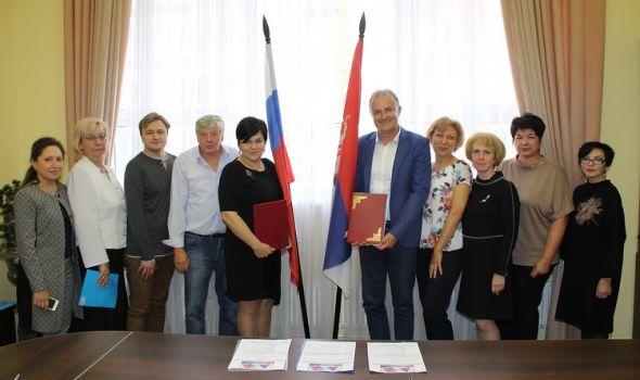 Moskva i Kragujevac započinju obrazovnu saradnju