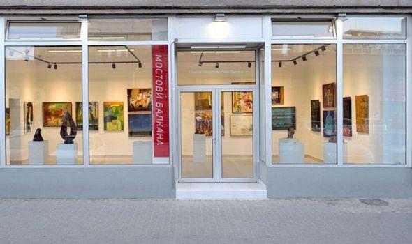 Izložba povodom 25 godina galerije SULUJ u Mostovima Balkana