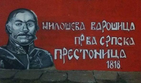 Miloševa varošica prva srpska prestonica: Kragujevac dobio prelep mural povodom jubileja
