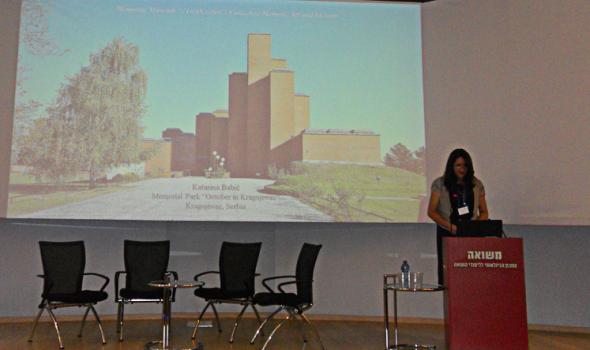 "Remek delo moderne arhitekture: Muzej ""21. oktobar"" prezentovan u Tel Avivu i Jerusalimu"