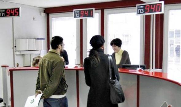 Šansa za posao na javnim radovima