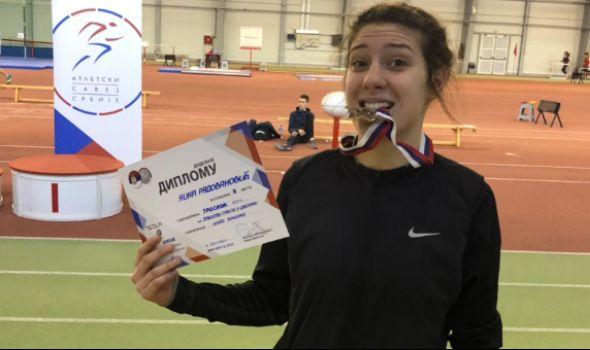 Radovanovićeva osvojila srebro na Prvenstvu Srbije za mlađe juniore u dvorani na Banjici (FOTO)