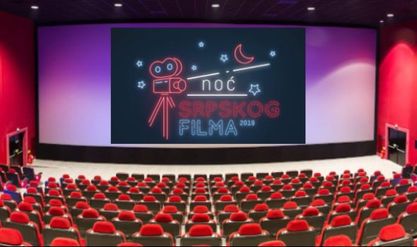 Noć srpskog filma u Kragujevcu