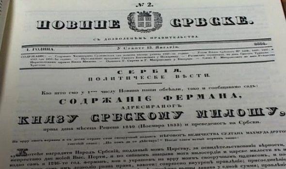 STARI KRAGUJEVAC: Spasovska skupština 1837. godine