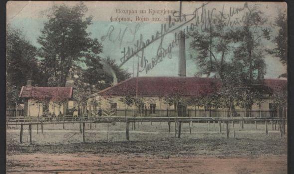 STARI KRAGUJEVAC - Petrovska skupština 1848. godine (Prvi deo)