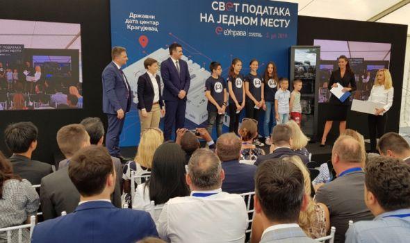 Počela izgradnja Data centra - Brnabić: Ovo je istorijski dan za Srbiju (FOTO)