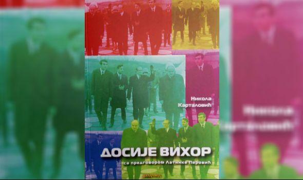 """Promocija knjige """"Dosije vihor"""" u Narodnoj biblioteci """"Vuk Karadžić"""""""