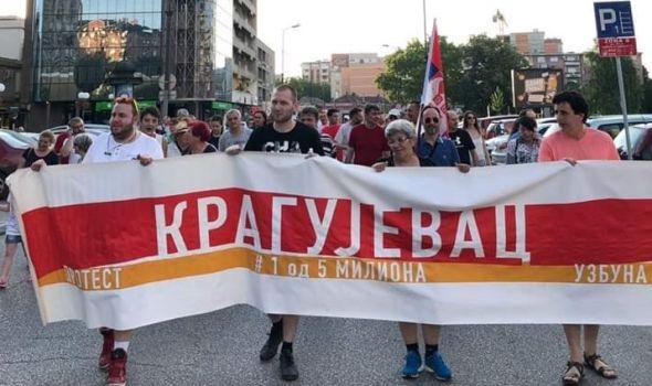 ŠAČICA od 5 miliona na 24. protestu u Kragujevcu