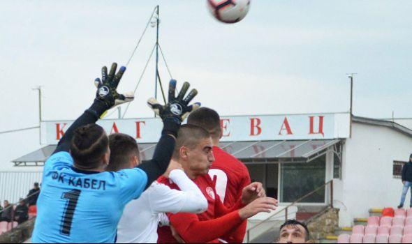 Fudbaleri Radničkog 1923 poraženi od novosadskog Kabela (VIDEO)