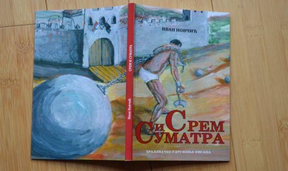 "Promocija zbirke priča ""Srem i Sumatra"""