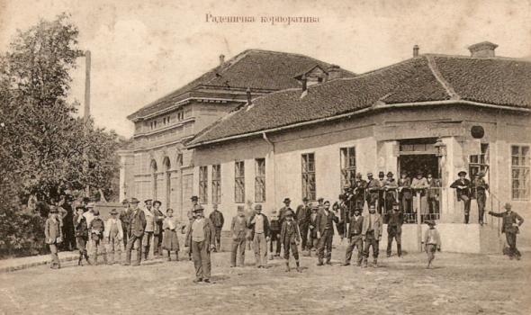STARI KRAGUJEVAC - Politički život Kragujevca između dva rata (Prvi deo)