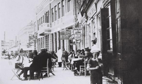 STARI KRAGUJEVAC - Opštinski izbori 1920. godine