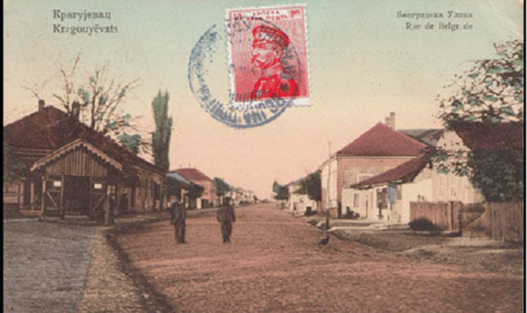 STARI KRAGUJEVAC - Kočina krajina