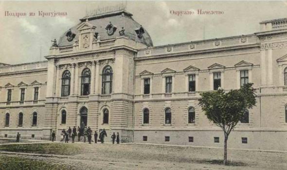 STARI KRAGUJEVAC - Sovet serbski