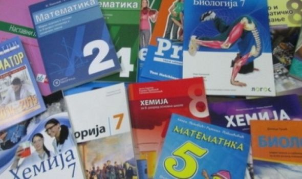 GV: Nabavka udžbenika za prvake