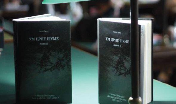 "Predstavljanje knjige ""Um crne šume"" Milana Brdara"