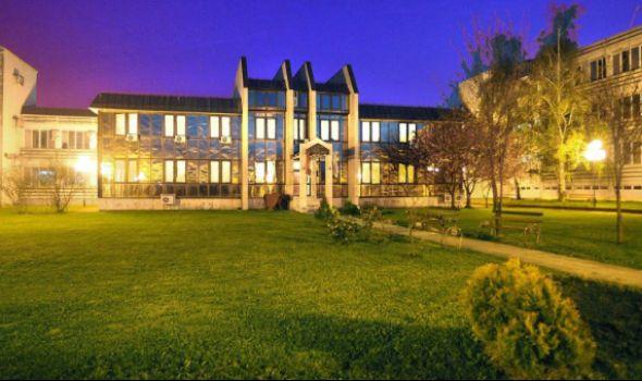 Kragujevački Univerzitet među 320 najboljih svetskih ekoloških univerziteta