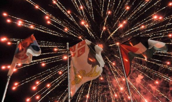 Program Majskih svečanosti i obeležavanja Dana grada