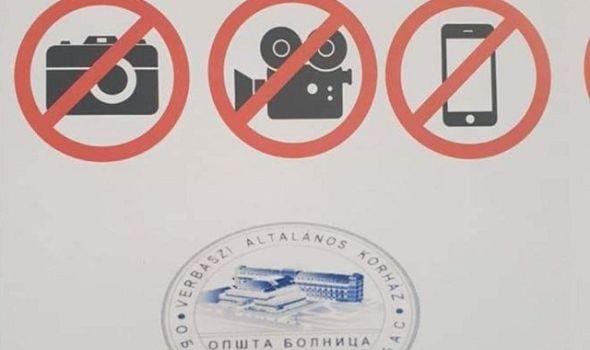 Zbog SKANDAL SNIMAKA iz Kragujevca vlasti u Vojvodini donele novo PRAVILO, pa i ono postalo viralno (FOTO)