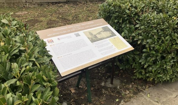 Zavod za zaštitu spomenika kulture postavlja INFO TABLE o građevinama prestonog Kragujevca (FOTO)