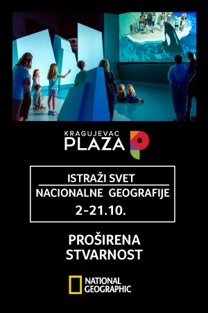 Plaza Prosirena stvarnost