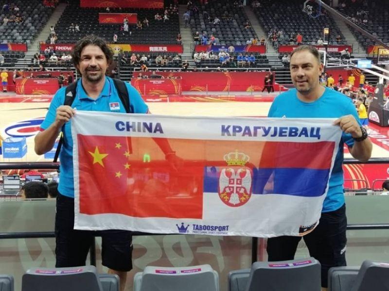 Ćuretove pustolovine: MOJA KINA tokom Svetskog prvenstva u košarci (Prvi deo)