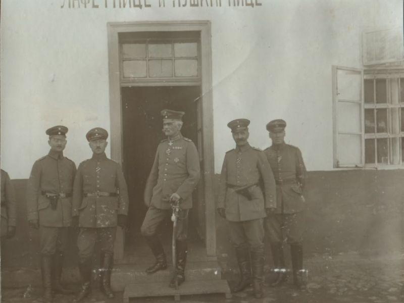 STARI KRAGUJEVAC - Prvi svetski rat (Četvrti deo)
