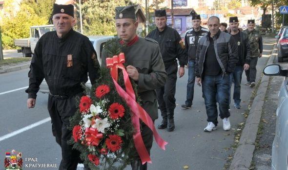 Odata počast žrtvama oktobarskog stradanja (FOTO)