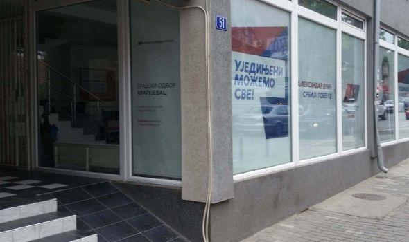 Sastanak o vladajućoj većini okončan, Nikolić bez komentara
