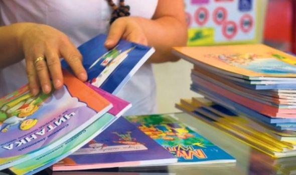 Besplatni udžbenici za 1.610 kragujevačkih prvaka